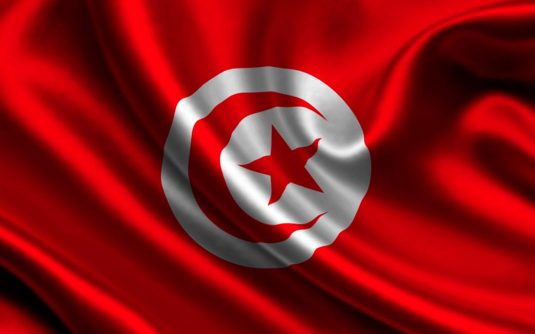 European Patent in Tunisia