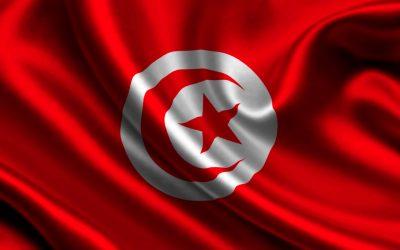 Brevetto Europeo in Tunisia