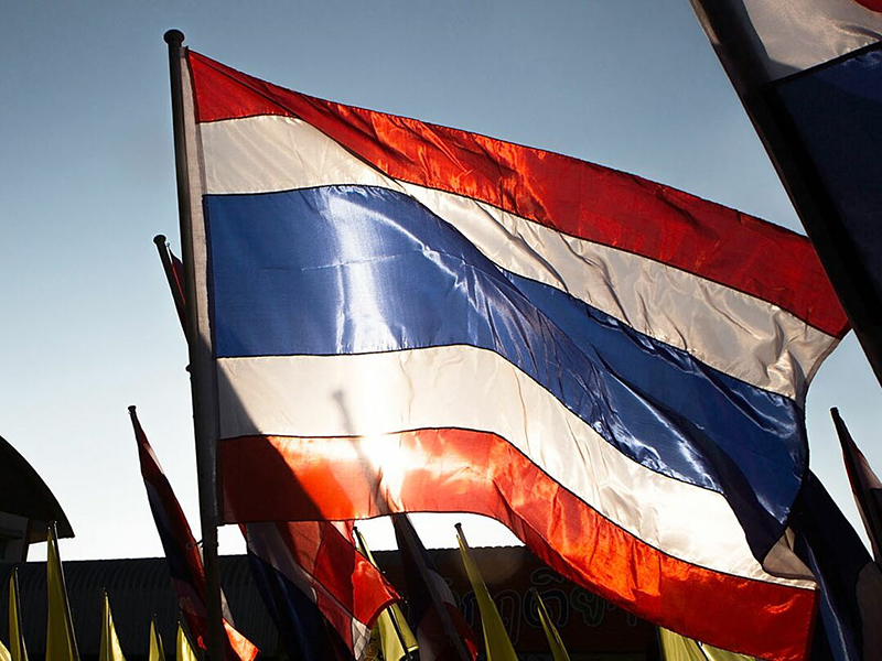 Thailand signs on to International Trademark system